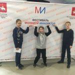 Проект «Молодой инноватор» - победитель XXI городского конкурса социально значимых проектов «Город - это мы»