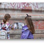 Проект «Опасные граффити» некоммерческой организации – Фонд поддержки социальных программ Свердловского района «Поколение»