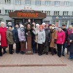 Городской совет ветеранов организовал познавательную экскурсию по городу